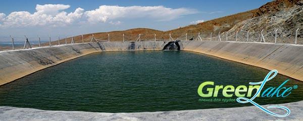 Промышленные водоемы - Гео ЭПДМ ПондЛайнер