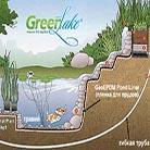 Рисунок водоема - мембраны для пруда
